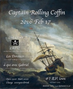 Captain Rolling Cof fin 2:17 フライヤー