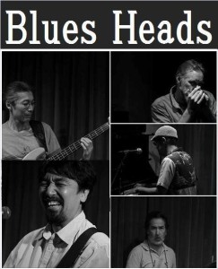 Blues Heads