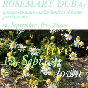 Rosemary Dub#3