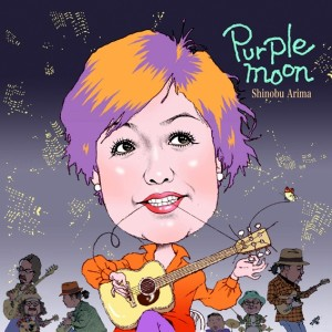 Purple Moon ジャケ写 FB